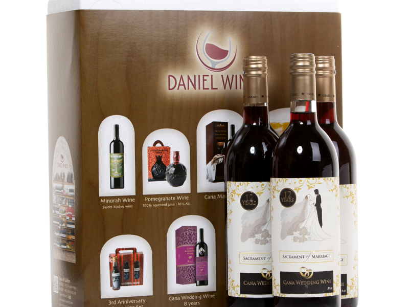 daniel wines cana of galilee