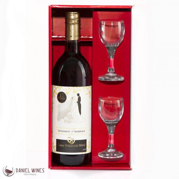 saccrament wine