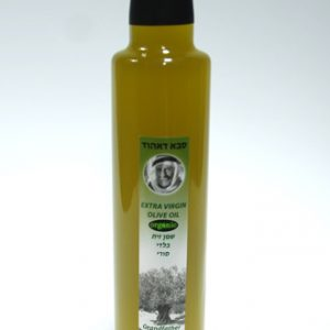 Olive Oil Products | Holy Anointing Oil
