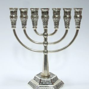MENORAH LARGE