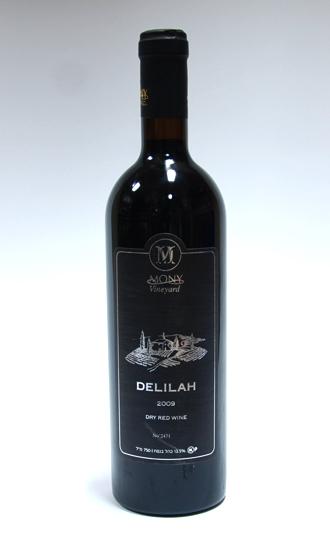 DELILAH SILVER