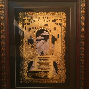 Jerusalem Blessing Home - Gold Plated