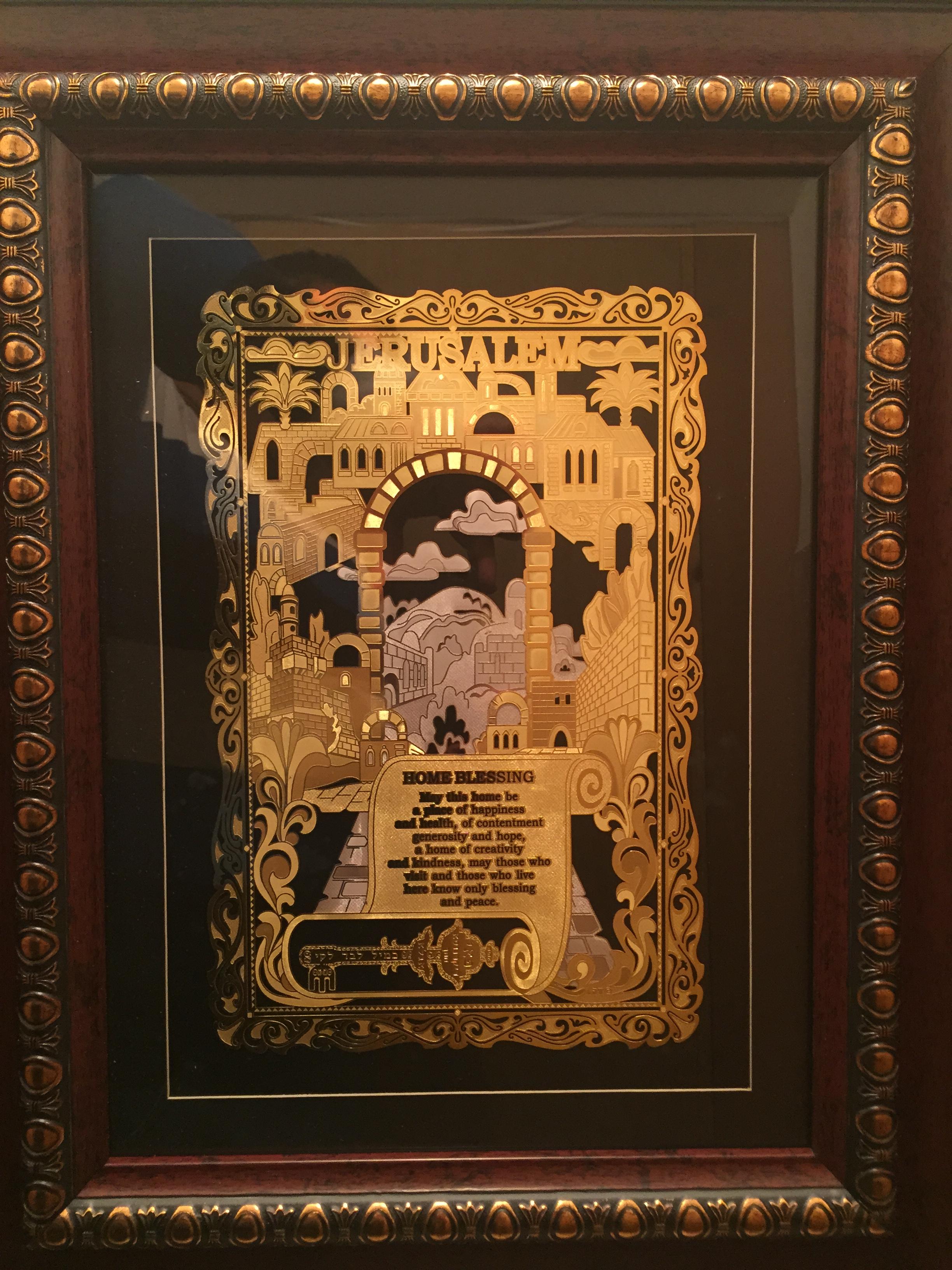 Jerusalem Blessing Home - Gold Plated