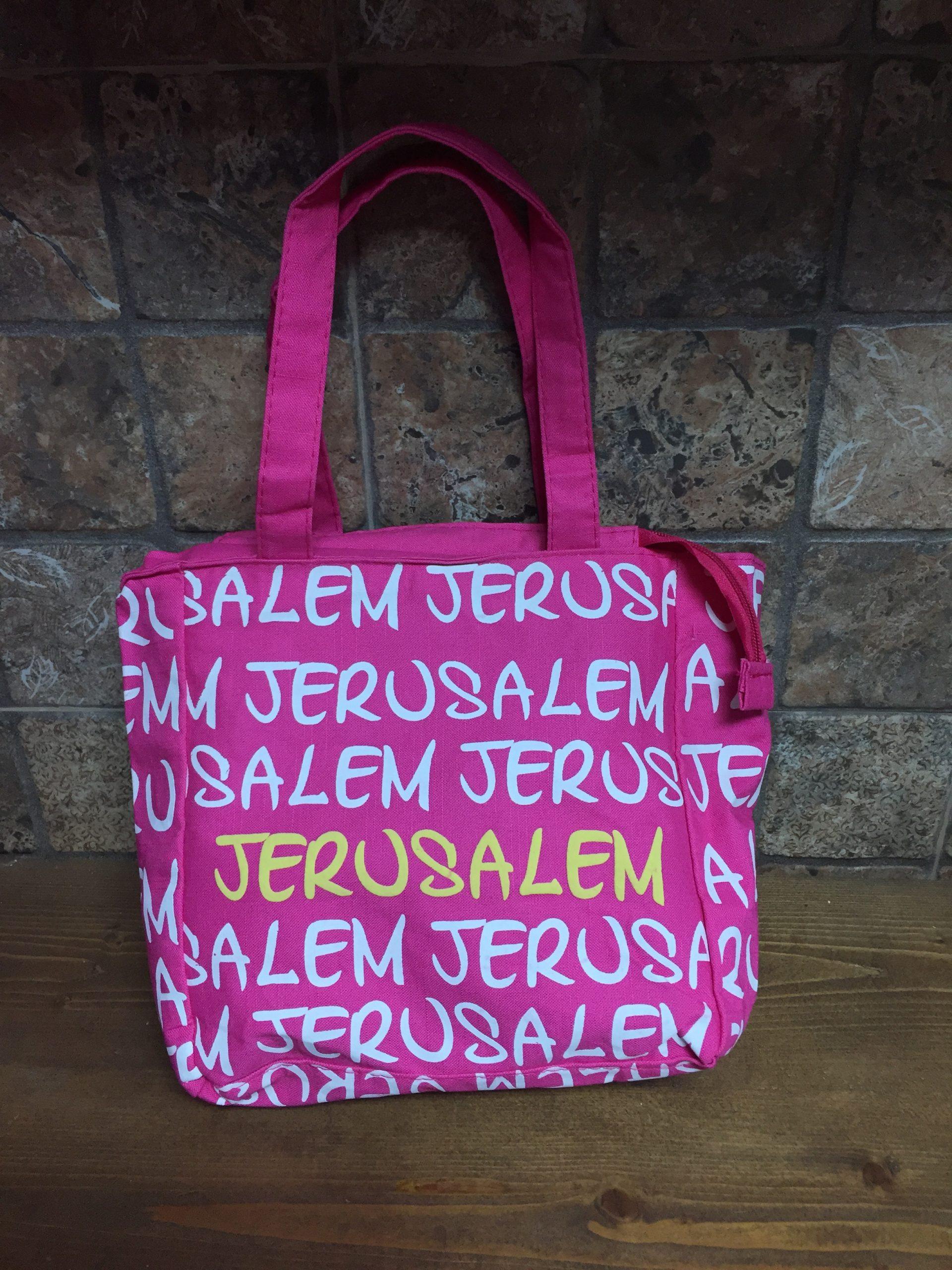Jerusalem Bag - High Quality