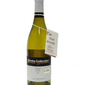 Private Collection Chardonnay dry white wine