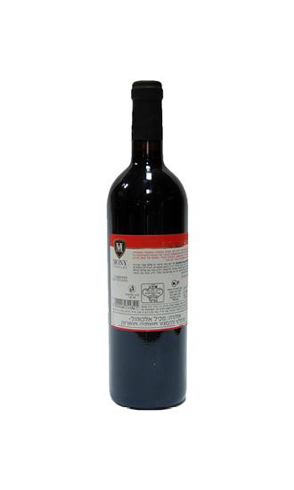 CABERNET SAUVIGENON  dry red wine