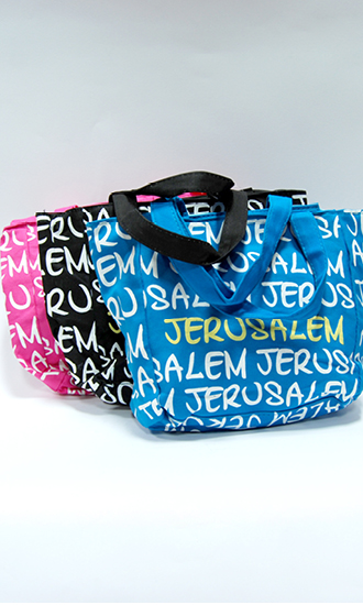 Jerusalem Bag - High Quality