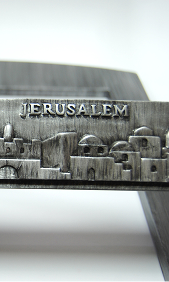 Jerusalem Bible Stand dark grey color