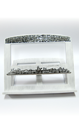 Jerusalem Bible Stand white color