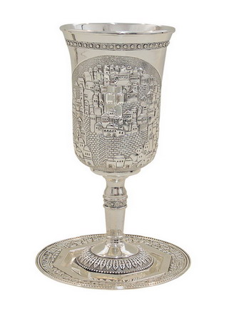 Grand Silver Plated Cup