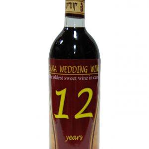 12 years Cana wedding wine