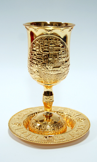 Grand Gold Plated jerusalem cup
