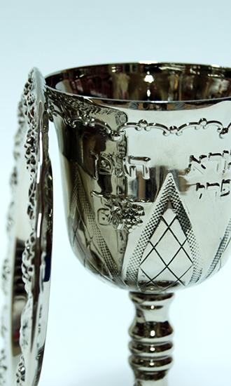 bore pre hagefen - silver cup VI