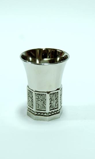 Communion Cup 8 cc