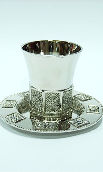 Small Silver Plated Chalice