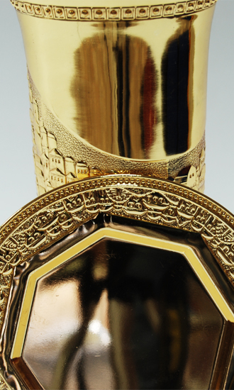Gold Plated Small Cup