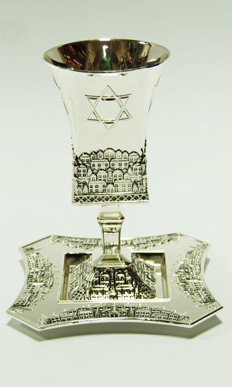 Jerusalem cup & Star of David