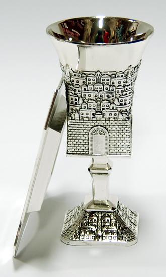 Jerusalem old city cup