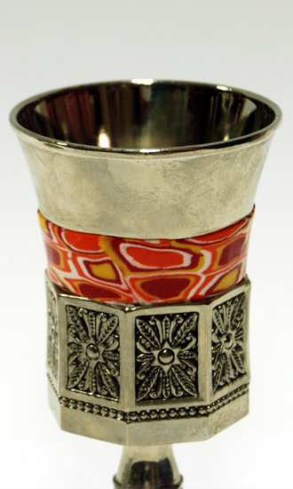 Emiled Chalice silver plated
