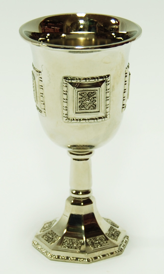 Silver Plated Chalice II