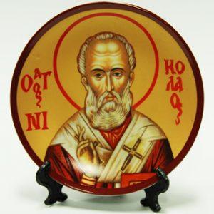 Saint Nikolaos Plate