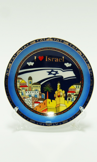Jerusalem Gold Plated Painted Plate
