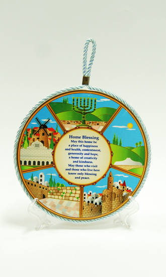 Home Blessing Plate from the holy land