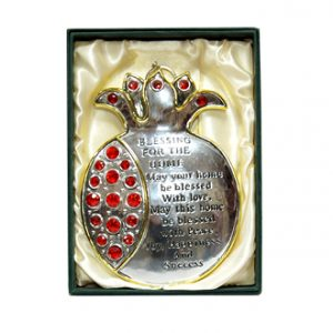Pomegranate Blessing Home - silver plated