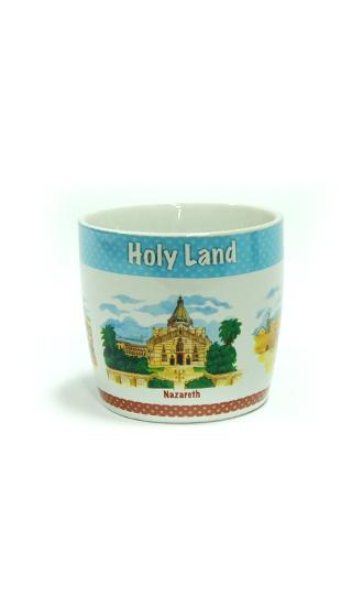 Holy Land Mag