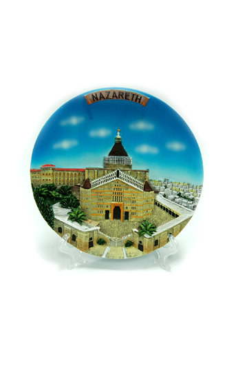 NAZARETH CERAMIC PLATE