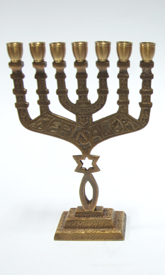 Menorah Star Of David And Fish