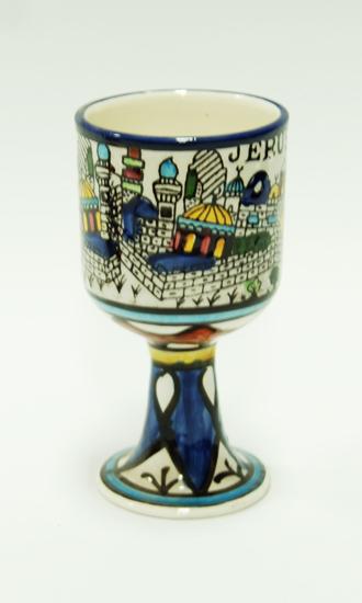 Jerusalem Chalice