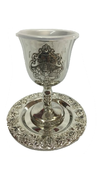 bore pre hagefen - silver cup