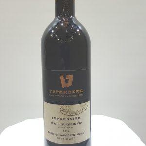 3. Teperberg - Cabernet Sauvignon - Merlot