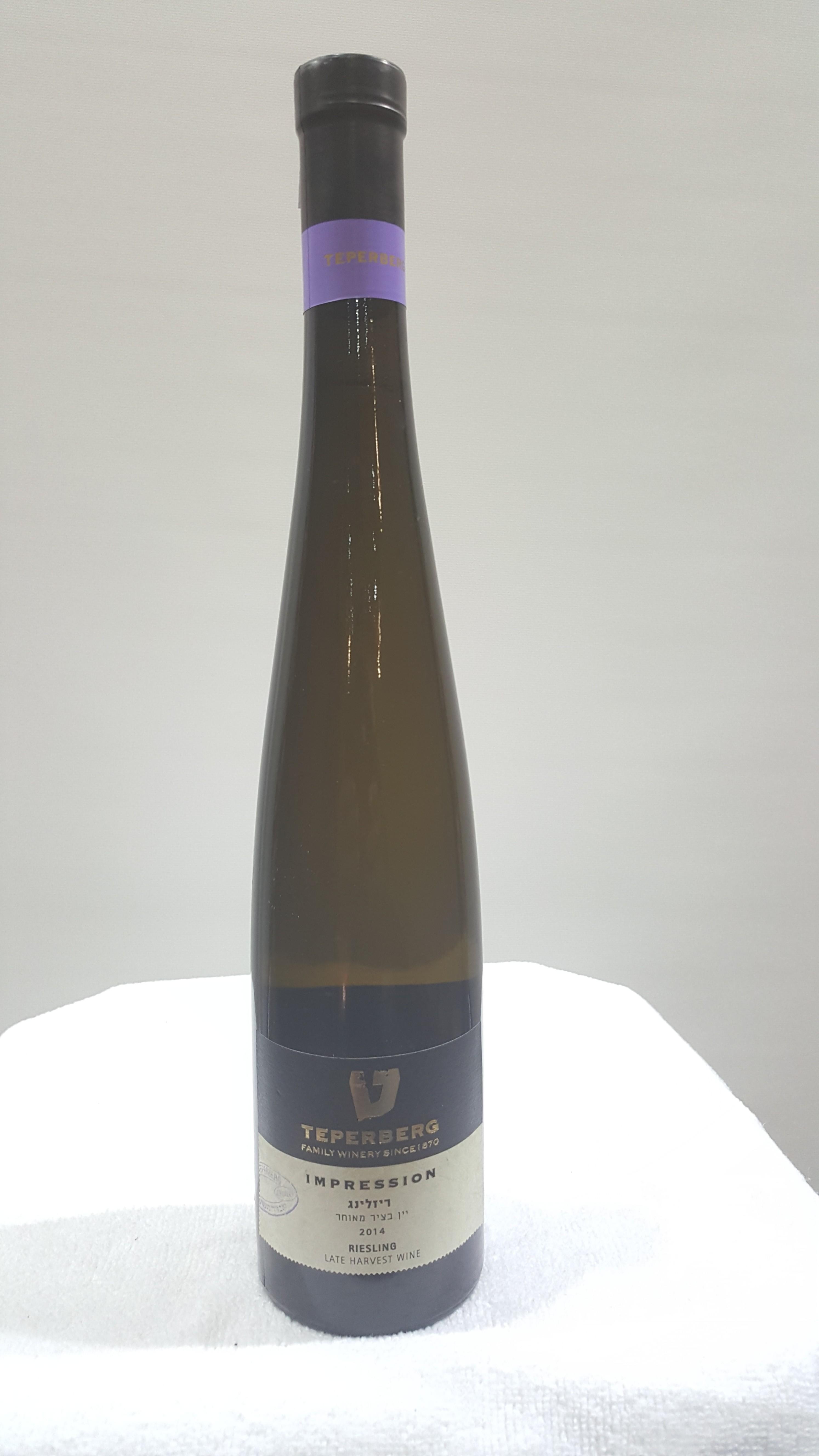 4. Teperberg - Riesling