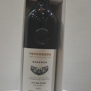 6. Teperberg - Essence