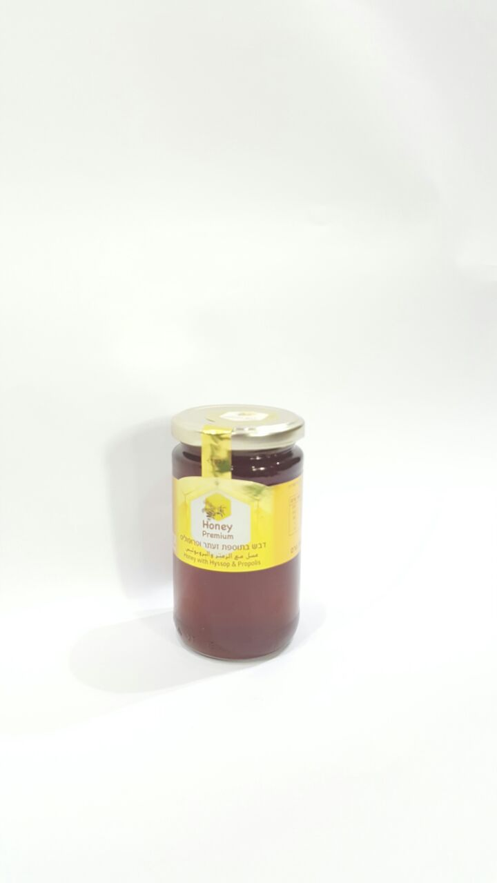 honey with hyssop and propolis