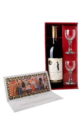 daniel wine